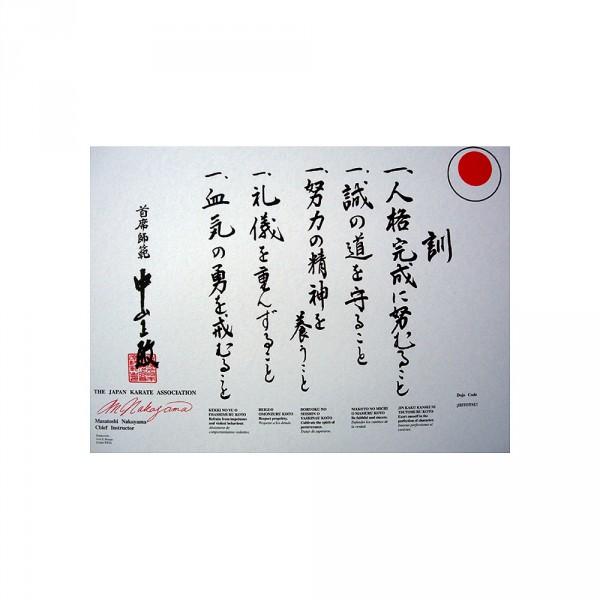 Kalligrafie 4