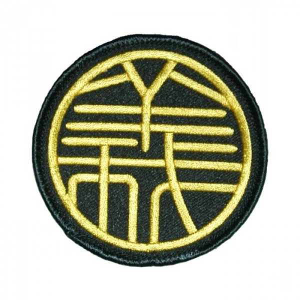 Aufnäher Shotokan Ryu Kase Ha
