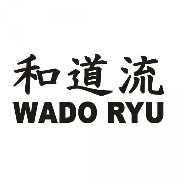 Aufkleber Wado Ryu 2