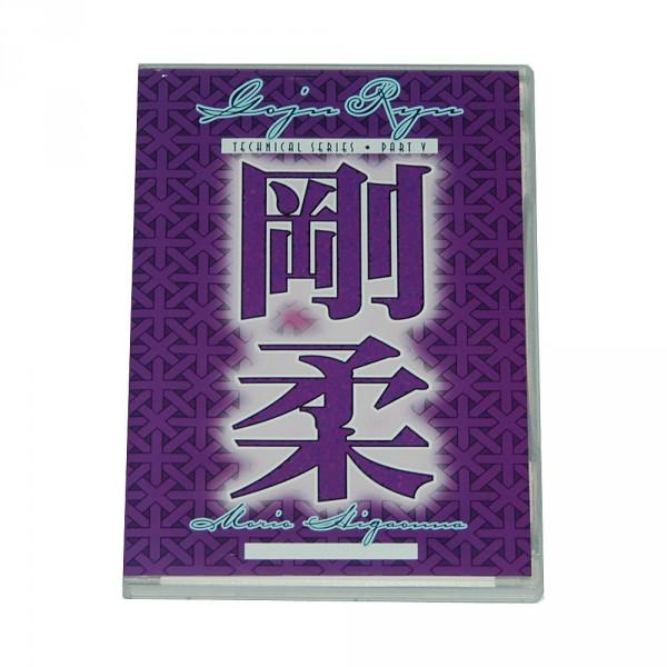 DVD: Sensei Higaonna, Technical Series Vol. 5