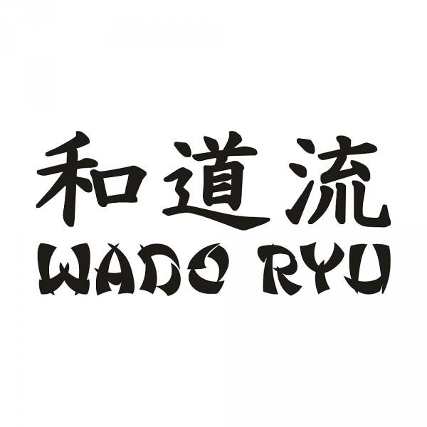 Aufkleber Wado Ryu 1