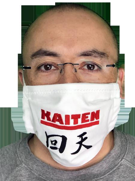 Mund-Nasen Maske