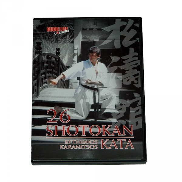 DVD Efthimios Karamitsos: 26 Shotokan Kata
