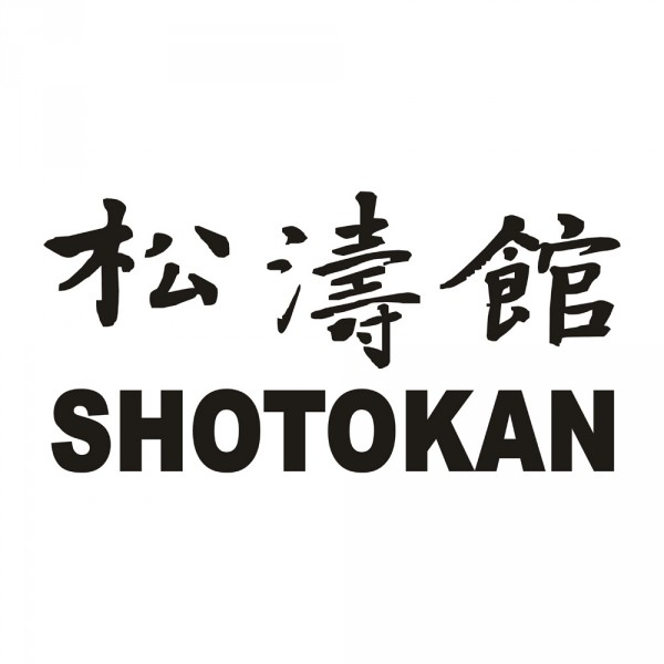 Aufkleber Shotokan Kanjis 2