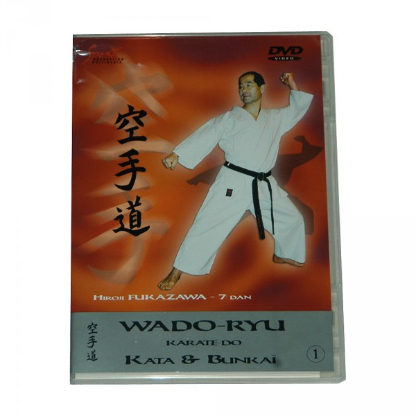 DVD Wado-Ryu Band 1