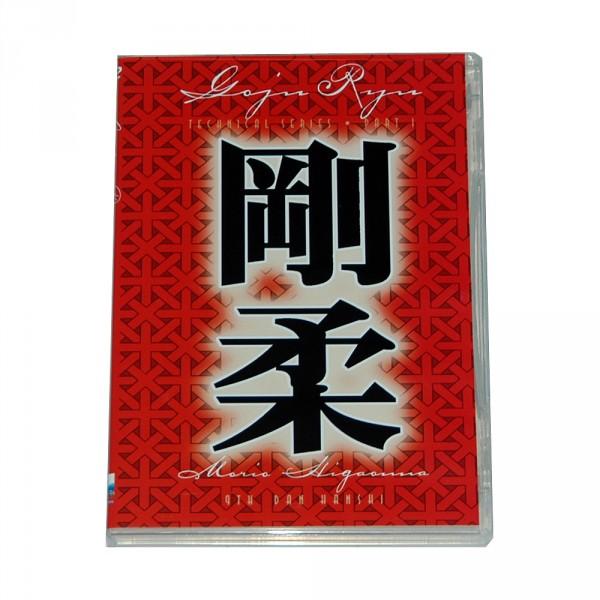 DVD: Sensei Higaonna, Technical Series Vol. 1