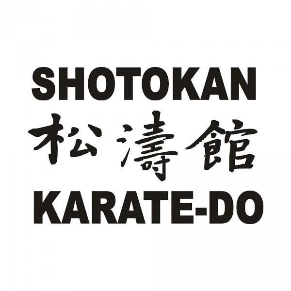 Aufkleber Shotokan Karate Do