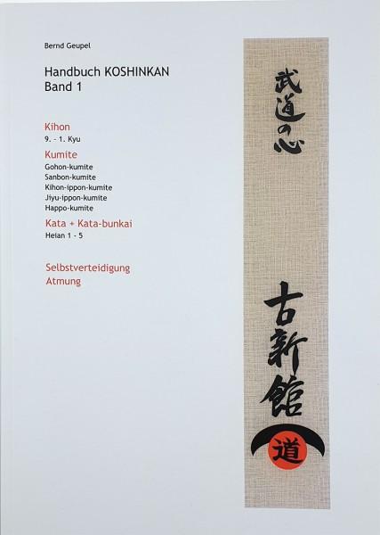 Handbuch Koshinkan Band 1