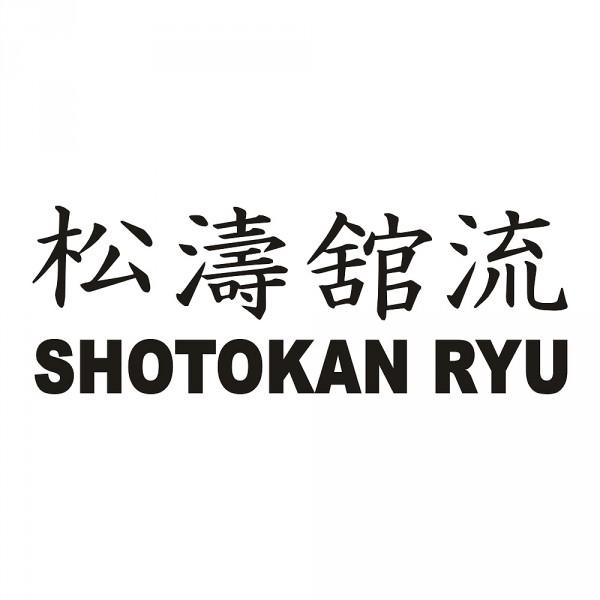 Aufkleber Shotokan Ryu 2