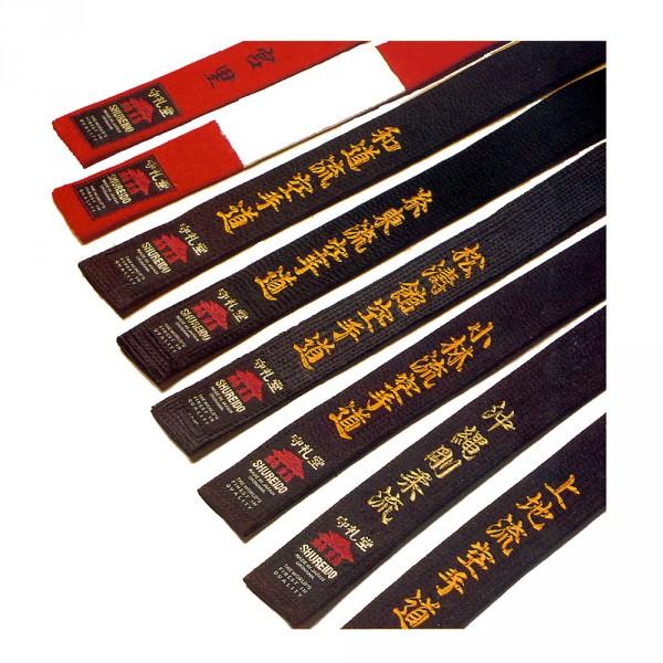 Shureido Spezialgurt rot-weiß
